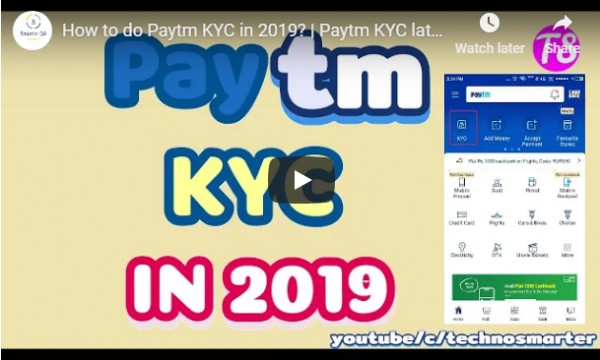 Pautm KYC tutorial