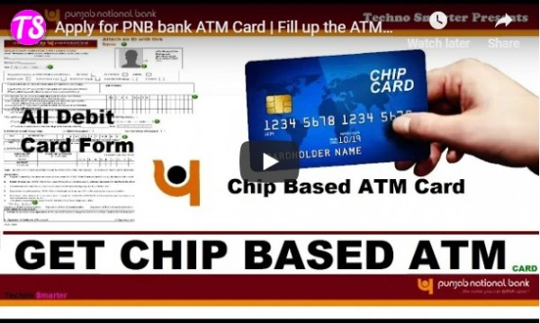 Apply for PNB bank ATM card | PNB bank ATM card form fill up