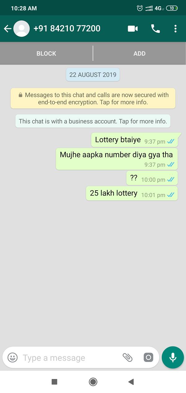 Rana pratap KBC fraud caller whatsapp number