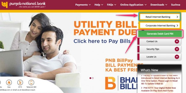 change PNB ATM card pin online